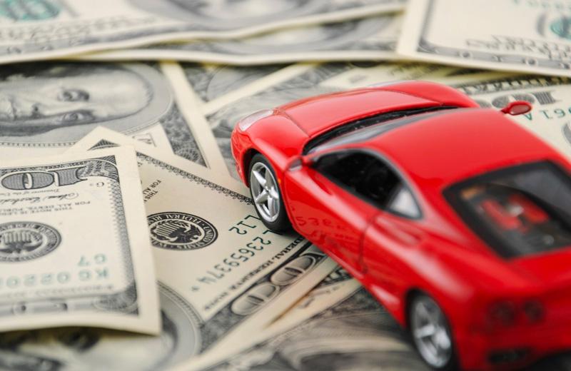 кредит под залог автомобиля недвижимости